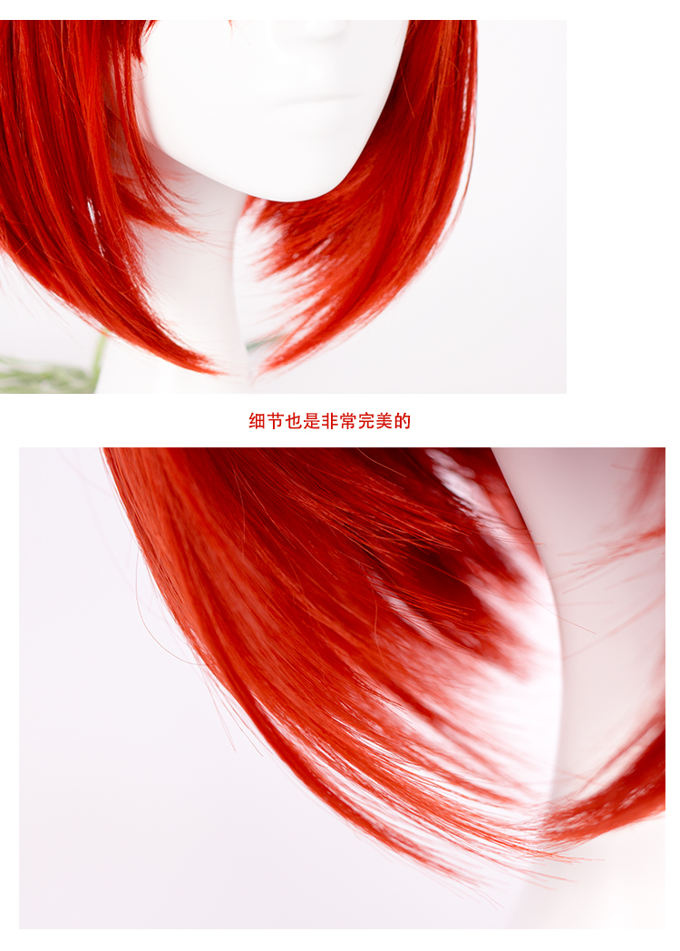 Image 5 - Mahoutsukai no Yome Hatori Chise Short Orange Red Heat Resistant Cosplay Costume Wig + Track + Cap-in Anime Costumes from Novelty & Special Use