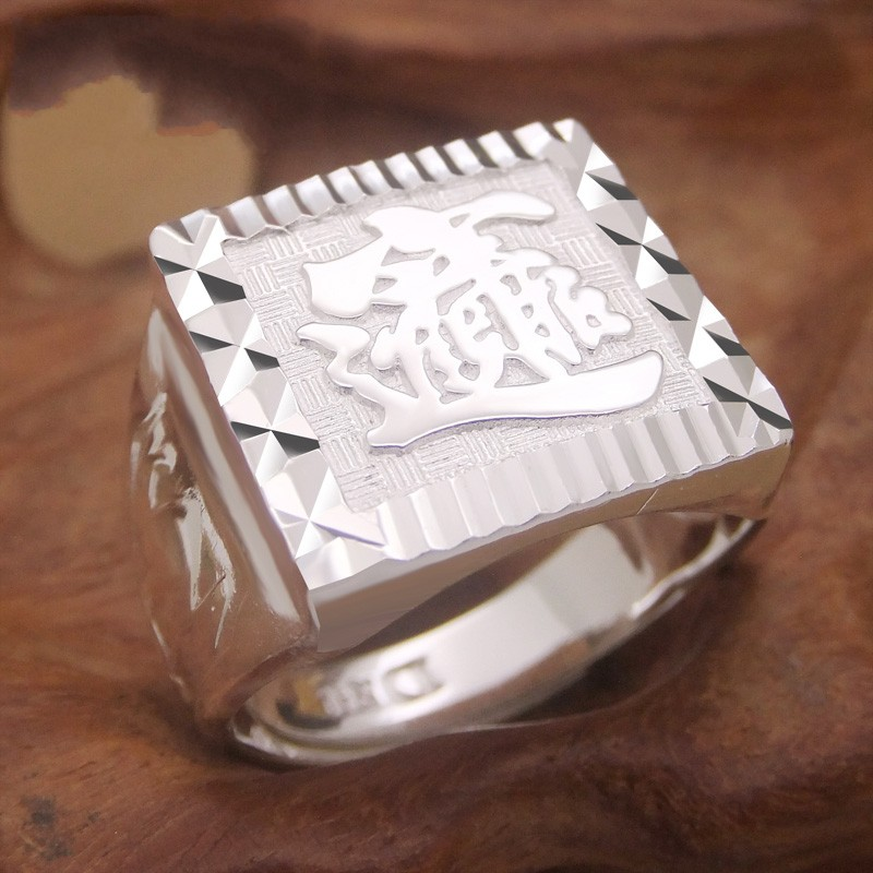 999 Sterling Silver Ring Man Everyone Ring Opening National Wind Swagger Sent Word To Send His Father