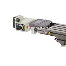 ماكينات ALSGS ALB 310S 110 V آلة طحن أفقية وحدة تغذية بالطاقة