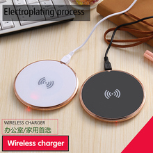 Qi standard wireless charger, compatible with all built-in wireless charging features