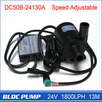 24 volt High pressure Water Pump DC50B 24130A, 13M 1800LPH, with Speed control, driven by brushless DC motor