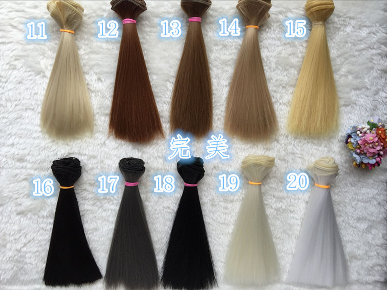 100Pcs lot Factory Big Wholesale DIY BJD SD Straight Wigs Synthetic Wig Colorful Handmade Hair For