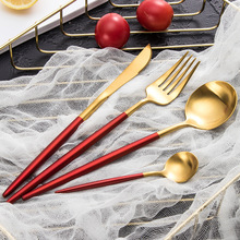 304 stainless steel cutlery set kids spoon fork Portuguese tableware gold plated western  steak dessert
