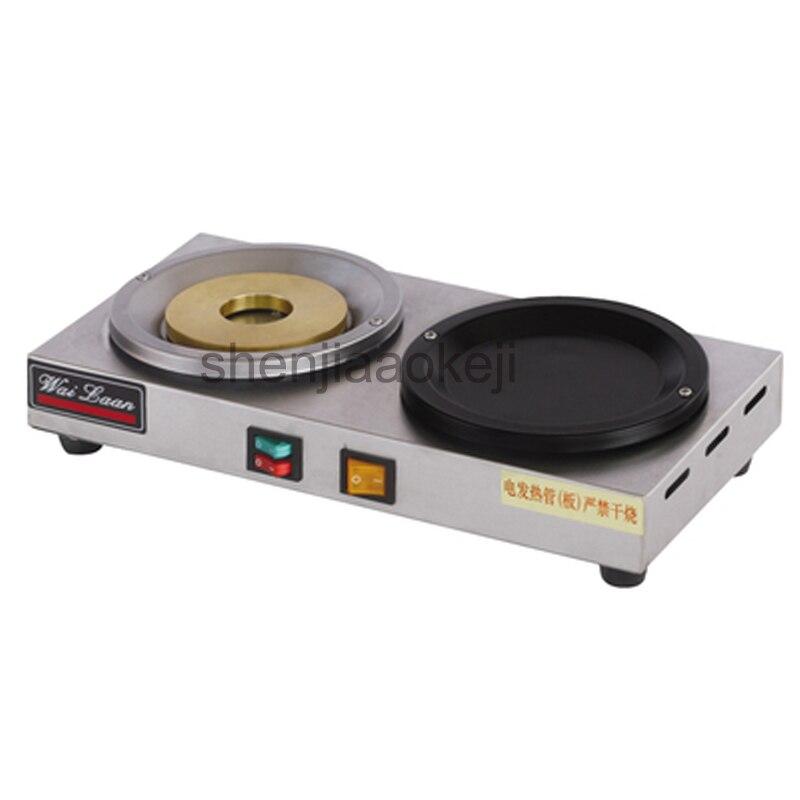 Электрический котел и Одиночная теплая печь для обжарки кофе, печь для хранения молока, чайная плита, тепловое кофейное оборудование 220 в 630 ...