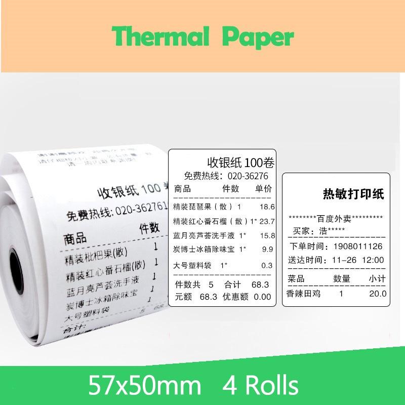 57x50mm 4PCS Thermal Paper Receipt Printer Paper POS Printer 58mm Paper For Mobile POS Mobile Printer Paper