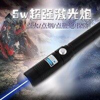 На очень высоком Мощность синий лазерный указатель сжигание лазерная указка Pen 5000 МВт сжечь сигары пластиковых документов величайших лазер