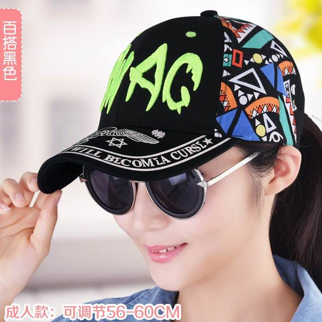 e691a5508bdfc5 Spring hat women's print baseball cap hat hiphop hip-hop cap fashion summer cap  sun