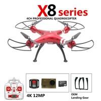 Syma X8G X8HG X8HC Series RC Drone With Camera EKEN H9R 12MP FHD 2.4G Drones With Camera HD OEM Landing Gears Camera holder