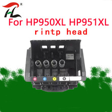 For HP 950 951 950XL 951XL Printhead Print Head For HP Officejet Pro 8100 8600 8610 8615 8620 8625 8630 251dw 276dw