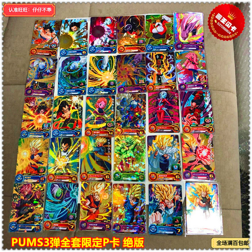 30pcs/set Japan Original Dragon Ball Hero Card PUMS3 Goku Toys Hobbies Collectibles Game Collection Anime Cards