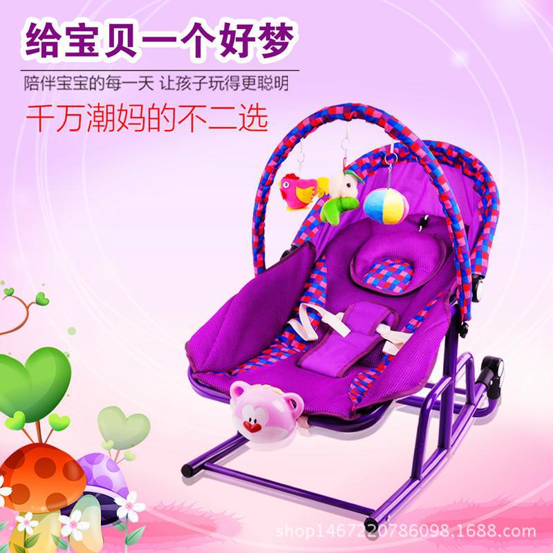 Maternal and child supplies baby comfort recliner baby rocking chair swing chair  baby rockerMaternal and child supplies baby comfort recliner baby rocking chair swing chair  baby rocker