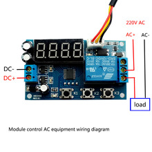DS18B20/Sensor Switch/Temperature Detection/Relay Switch Control Module 5/12/24V switch photoresistor relay module light detection sensor 12v car light control