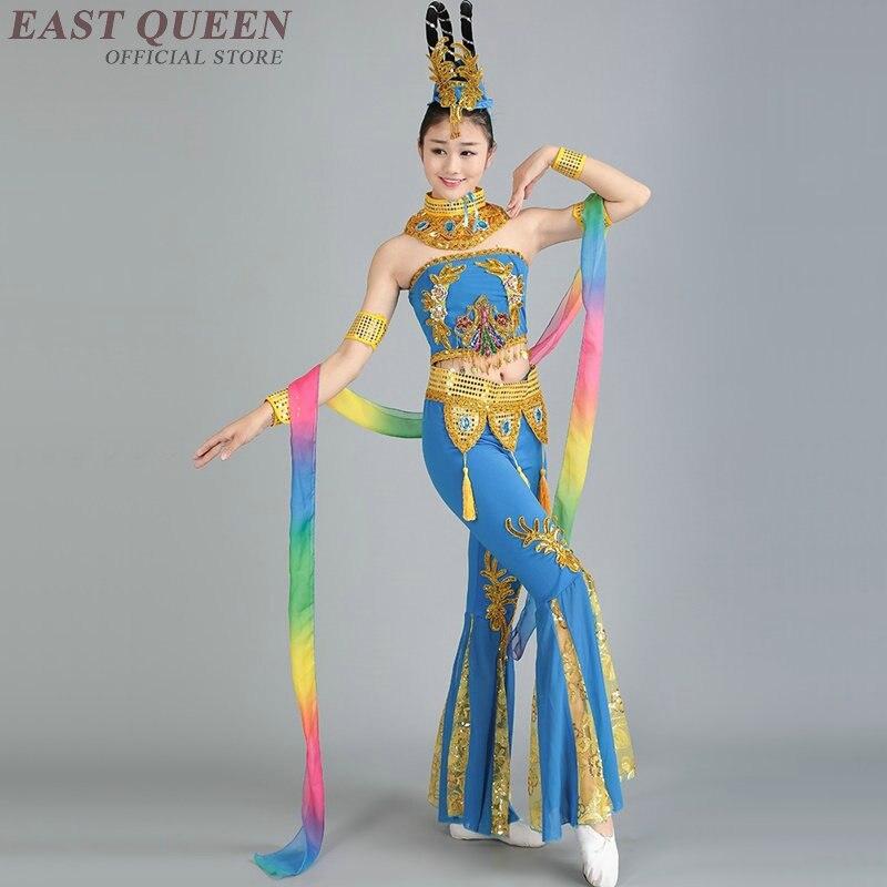 Costume for oriental dance women ancient traditional oriental dance costumes chinese folk dance AA3222 Y