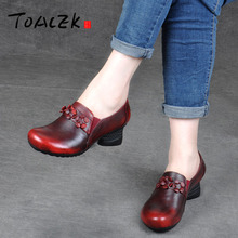 цена на New national style leather single shoes women's thick and retro - aged mother shoes fall with cowhide women's shoes