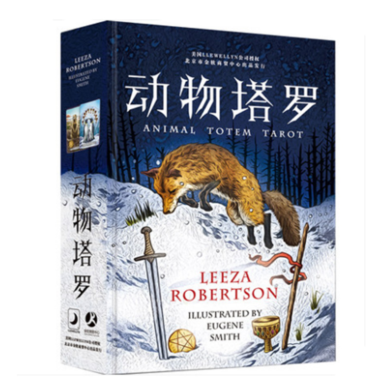 Animal Totem Tarot Board Game 78 PCS Cards Chinese/English Edition for Astrologer with Box/Bag