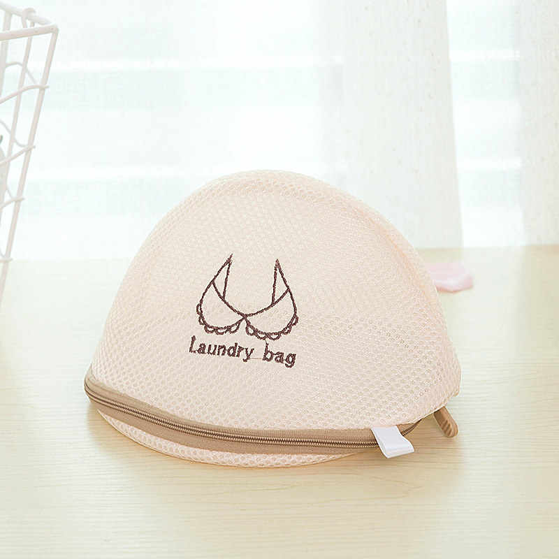 Bags For Washing Bra Socks Underwear Mesh Zippered Lingerie Laundry Bag Washing Machine Dirty Laundry Bags For Clothes Wash Kit