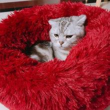 Indefinido redondo cão gato cama animal de estimação ninho lavável casa do gato cão respirável espreguiçadeira sofá sono profundo gato maca macio almofadas de pelúcia