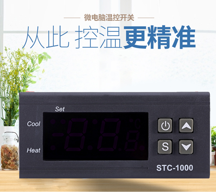 STC-1000 Thermostat for Incubator Digital Temperature Regulator Controller Two Relay Output with 1m Sensor 110~220VAC stc 1000 digital all purpose temperature controller with sensor for aquarium