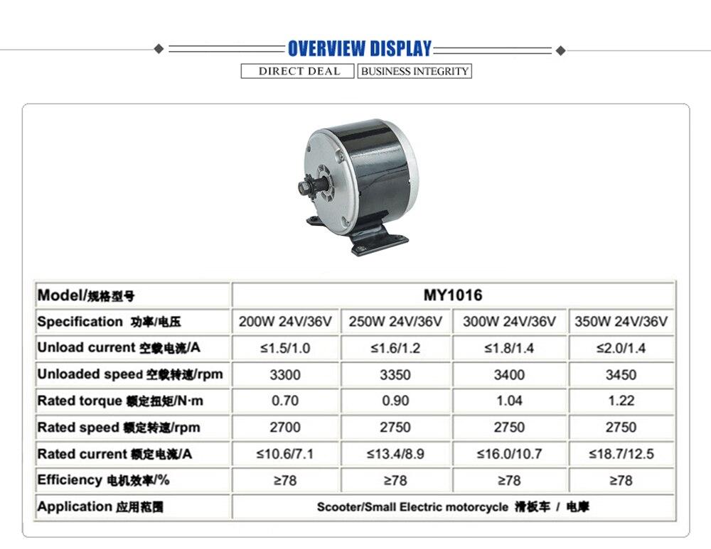 78203afaf82 MY1016 350W36V alta velocidade bicicleta elétrica motor de imã permanente DC.  10-1 10-2 ...