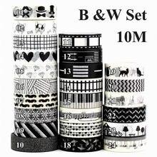 1 шт набор декоративного скотча Васи для декора черно белая