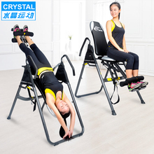 household body-building apparatus inverted machine high stretching blood circulation cervical vertebra decompression exercise