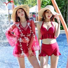 Kyncolor swimsuit 2019 new swimming wading three-piece beach holiday lace embroidered sexy bikini suit цена
