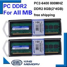128ona para intel e para A-M-D pc desktop ddr2 8g (2xddr2 4g) memória ram ddr2, 800mhz 4gb memória ram ddr2 4gb 800mhz pc2-6400