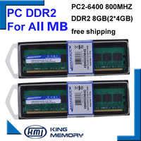 Kembona para Intel y para A-M-D PC de escritorio DDR2 8G (2XDDR2 4G) 800MHZ 4Gb memoria ram ddr2 4Gb 800Mhz ddr2 PC2-6400 memoria RAM