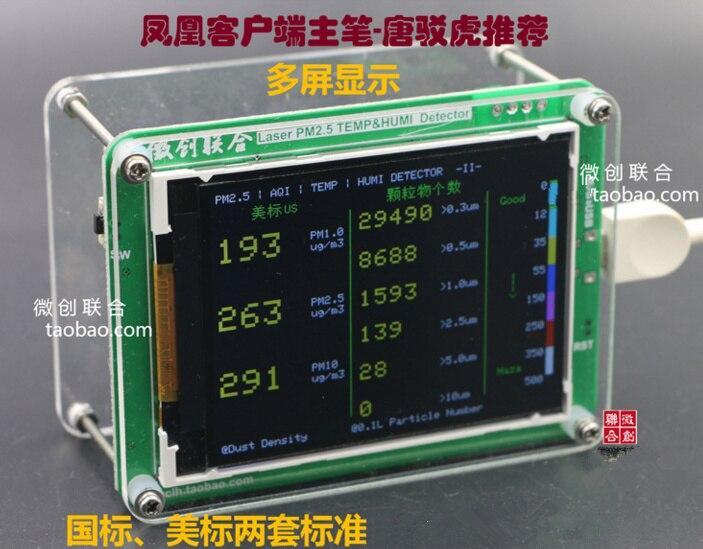 M5S Senza Rilevatore di Temperatura e umidità PM2.5 Foschia e Monitoraggio della Qualità Dell'aria Formaldeide Rivelatore PPM HTV Foschia PM2.5 Sensore