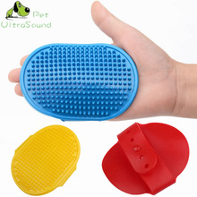 ULTRASOUND PET Pet Dog Cat Grooming Shower Bath Massage Brush Comb Hand Shaped Glove Rubber Comb Blue Red Yellow