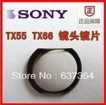 Camera Parts Free Shipping! TX55 TX66 lens wearing glass lenses For Sony