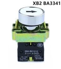 цена на 1PCS new XB2-BA3341 1NO Symbol Momentary WHITE Flush Push-button