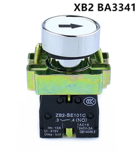 1PCS new XB2-BA3341 1NO Symbol Momentary WHITE Flush Push-button