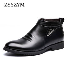 ZYYZYM Mens Boots Winter Short Plush Keep Warm Business Casual Leather Chelsea Solid Color Cotton Male