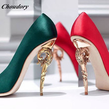 Red Green Island Heel Baroque Pumps Curve Ornate Spiralling Woman Fashion  Runway Metal Stilettos Pointed Toe Women Dress Shoes ef1a81575c62
