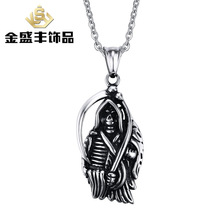Anime film and TV peripheral stainless steel sickle death apron death to men's necklace PN-464