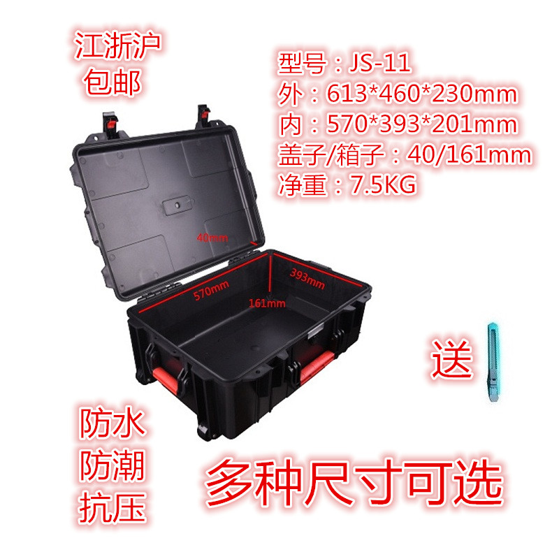 Tool case toolbox trolley Impact resistant sealed waterproof safety ABS case 570-393-201MM camera case with pre-cut foam lining 18pcs of jp 2 with lid foam waterproof hard case for camera video equipment carrying case abs sealed safety portable toolbox