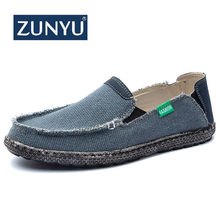 ZUNYU Men Casual Canvas Shoes Big Size 39-47 Canvas Shoes Designer Trainers Driving Shoes Soft Breathable Man Footwear Lazy Shoe(China)