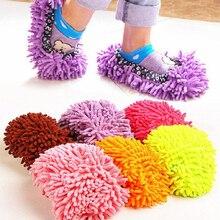 1 шт.; тапочки для уборки от пыли; домашние тапочки для уборки пола в ванной; тапочки для уборки; обувь без застежки; тряпка из микрофибры