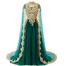 Gold Lace Vintage Long Dubai Indian Prom Evening Dresses Wedding Gowns with Cape Party Abendkleider 2019 Abiye Elbise