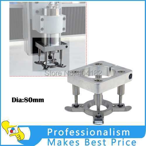 Factory Supply New 2.2kw 2200W Spindle Holder 80mm Auto Pressure Plate For DIY CNC Router Material Clamp Plate