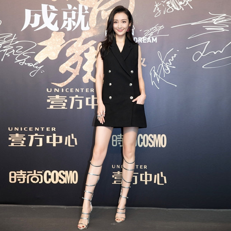 2017 chun xia Wang Ou with elaborate waistcoat in the suit is brought the double breasted vest dress backless dress female fashi