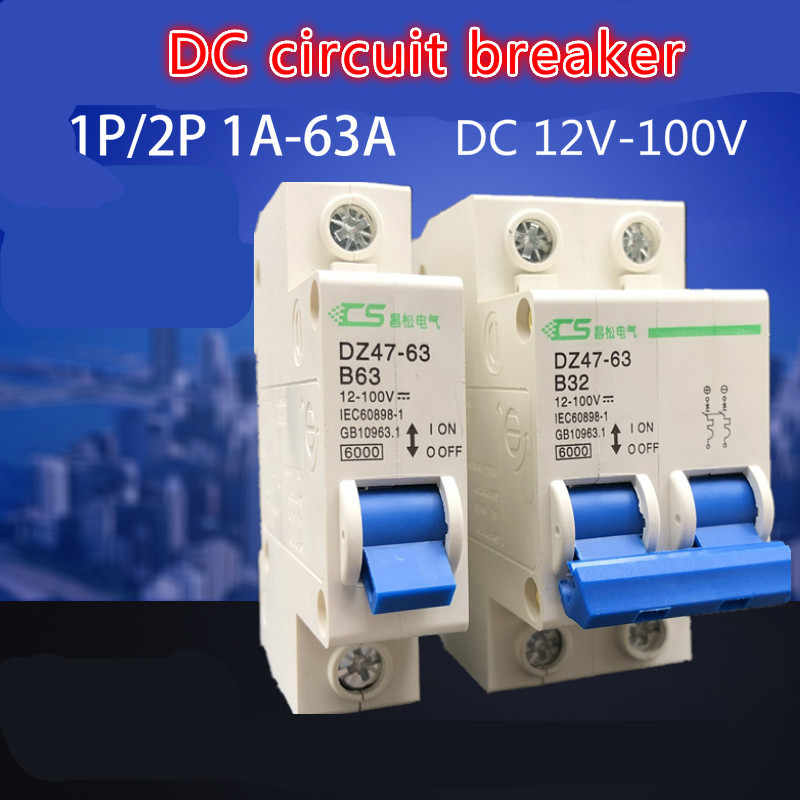 DC Circuit Breaker 24v 60v 72v 96v 1p Direct Air Open 12v 100V Atmosphere Switch Defence Tripping Operation