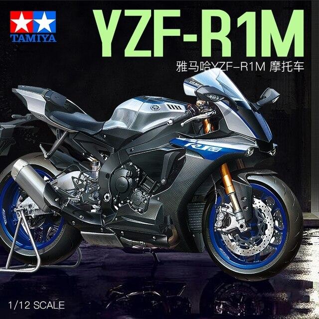 1/12 Scale รถจักรยานยนต์ประกอบชุด YAMAHA YZF R1M Tamiya 14133 รถจักรยานยนต์ DIY Collection