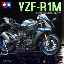 1/12 مقياس دراجة نارية الجمعية نموذج بناء أطقم ياماها YZF R1M طامية 14133 دراجة نارية DIY جمع