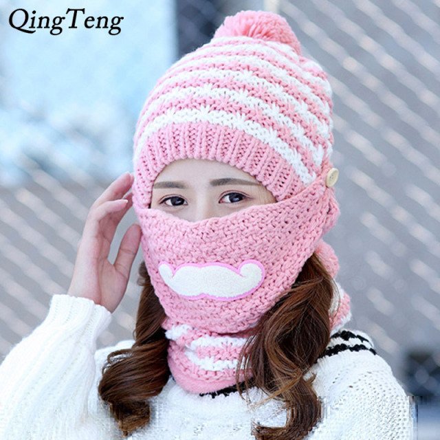 Winter Women Knitted Hats Scarf Neck Warmer Winter Hat Knight Helmet Girls  Hat Beard Mask With Scarf Ear Warm beanies 6b658e23bc6a