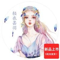 5pcs Lot DIY Japanese Paper Decorative Adhesive Tape Cartoon Colorful Dance Girl Washi Tape Masking Tape
