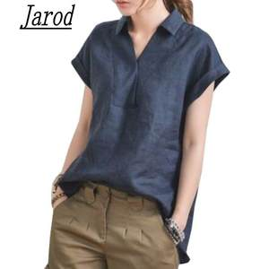 68cb04ab423412 JAROD 2018 Women Casual Summer Blouse loose Shirt Plus Size