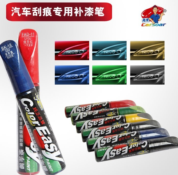 Car scratch repair pen, auto painting pen for Mazda 2 for mazda 3 for mazda 6,cx-5,car painting accessory super cool car sticker for mazda 3 mazda 6 mazda 323 whole body free shipping