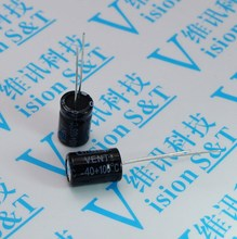50ชิ้น10โวลต์1000ยูเอฟ1000ยูเอฟ10โวลต์อลูมิเนียมไฟฟ้าประจุขนาด8*12มิลลิเมตร10โวลต์/1000ยูเอฟE Lectrolytic C Apacitorจัดส่งฟรี